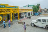 IFFCO photo
