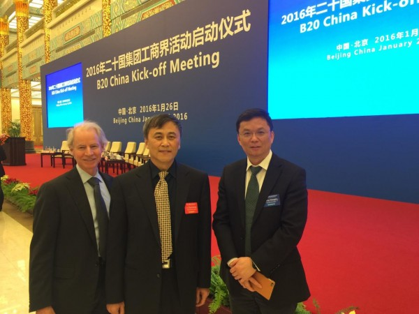 L-R: Charles Gould, director general of the International Co-operative Alliance, with Li Chunseng (vice-president) and Zhang Wangshu (international department director) of the All China Federation of Co-operatives, at the B20 China kick off