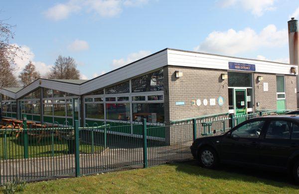 Fiddlers Lane Primary School