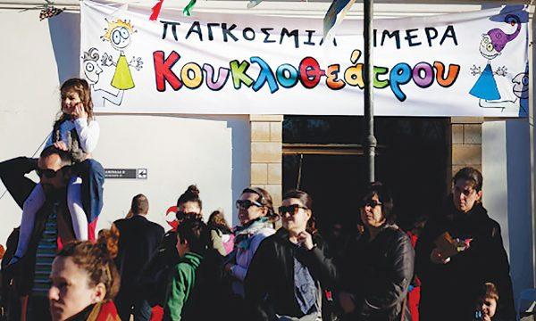 Parents' preschool co-op breaks the education mould in Greece