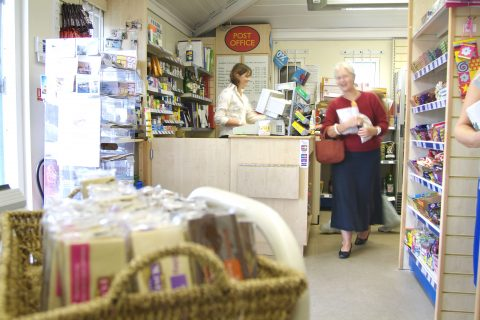 Tackley 'all in one' centre