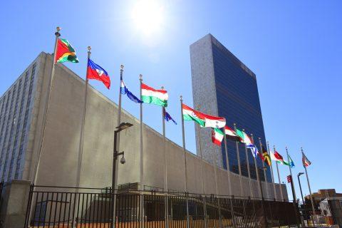 UN HQs