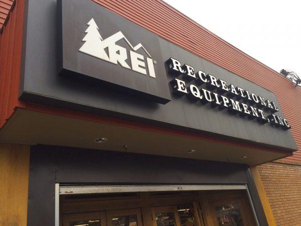 REI Storefront Eugene, OR