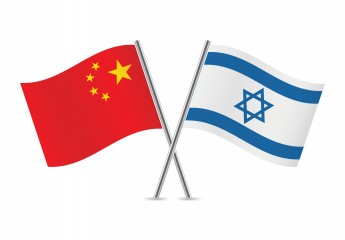 It's hoped that the visit of Chinese co-operators to Israel will signal the start of a relationship between the movements in the two countries