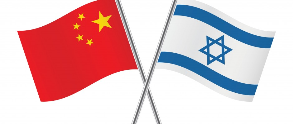 Co-operative exchange between China and Israel