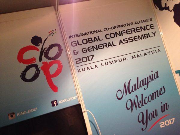 مجمع عمومی اتحادیه بین المللی تعاون در مالزی