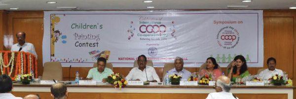 NCUI conference
