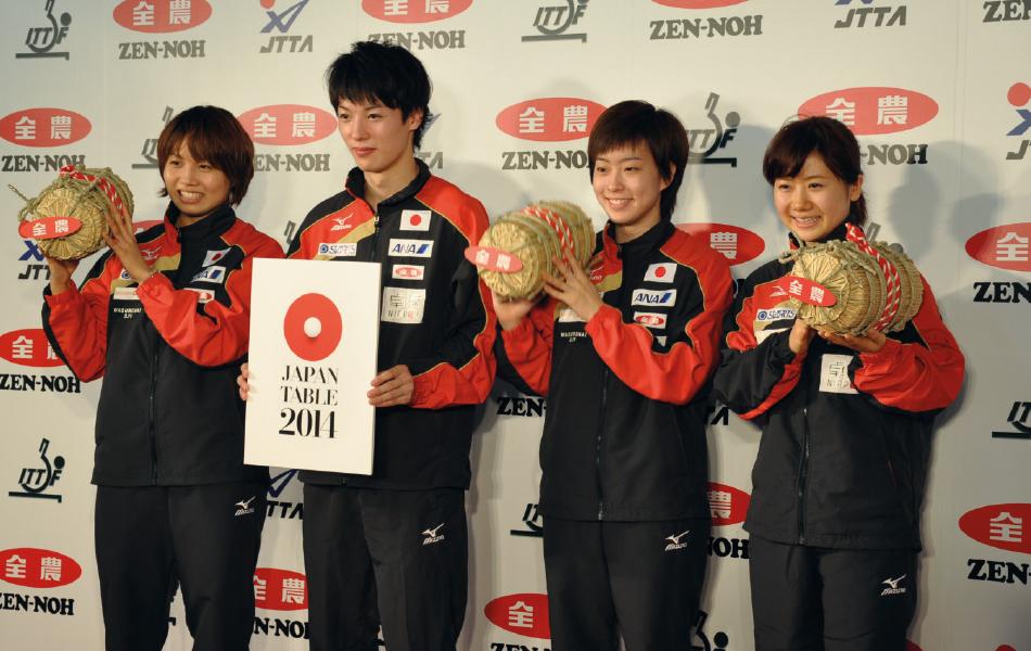 Zen-Noh sponsored the 2014 ITTF World Team Table Tennis Championships